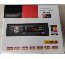 Автомагнитола CDX- GT 1044 E +USB флешка, SD карта, AUX