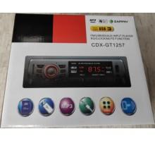 Автомагнитола CDX- GT 1257BT с bluetooth +USB флешка, SD карта, AUX