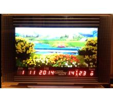 Часы сетевые настенные KS-888