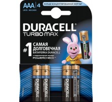 Батарейки Duracell - Turbo Max alkaline MX1500 AA LR6 1.5V 4шт