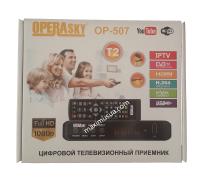 Цифровой ТВ ресивер DVB-T2 OperaSky OP-507 с дисплеем
