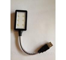 LED подсветка от USB на 6SMD