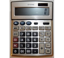 Калькулятор CT-914, 14-разрядный, 2ное питание, + УФ детектор валют