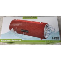 Портативный фонарь  HOPESTAR H-39