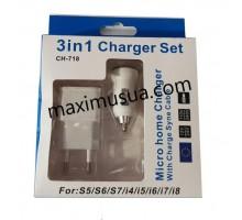 Комплект СЗУ и АЗУ 2.1 A (автомобильный + сетевой адаптер) CH-718