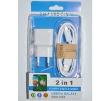 Сетевое зарядное устройство 408 на 2А (адаптер + кабель microUSB)