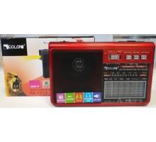 Радиоприемник GOLON RX-1313