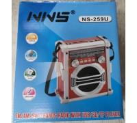 Радиоприемник NS-259U