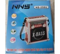 Радиоприемник NS-258U