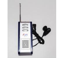 Радиоприемник BT-31 +фонарик, наушники